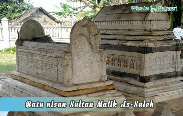 Batu nisan Sultan Malik As-Saleh