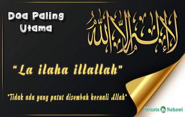 Doa paling utama untuk umat Muslim