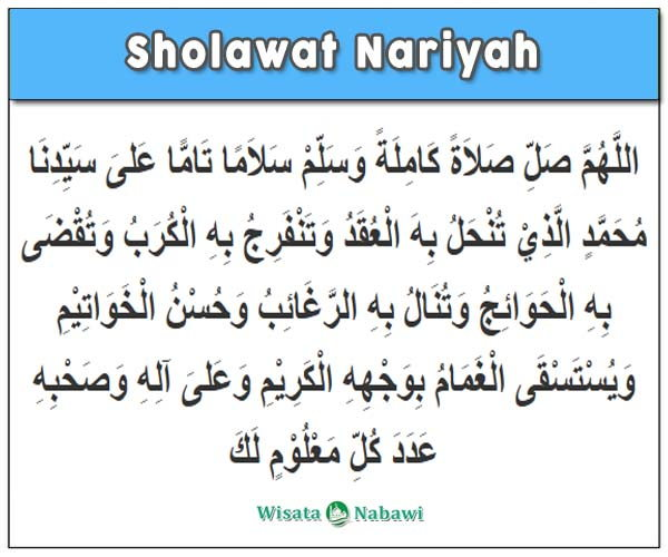 Sholawat-Nariyah-Arab