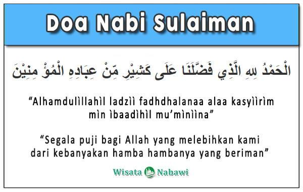 Bacaan-Doa-Nabi-Sulaiman-Mensyukuri-Nikmat-Allah